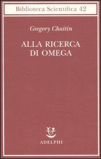 Alla ricerca di Omega