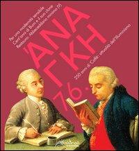 'Ananke. Quadrimestrale di cultura, storia e tecniche della conservazione per il progetto (2015)
