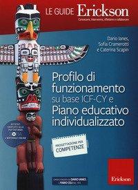 Profilo di funionamento su base ICF-CY e Piano educativo individualizzato