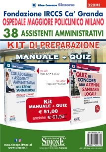 Fondazione IRCCS Ca' Granda - Ospedale Maggiore Policlinico Milano - 38 Assistenti Amministrativi