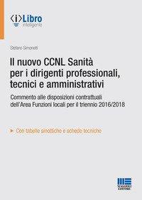 Il nuovo CCNL Sanità per i dirigenti professionali, tecnici e amministrativi
