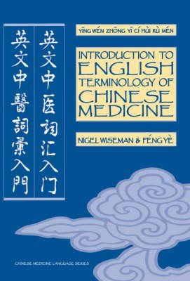 Introduction to English Terminology of Chinese Medicine