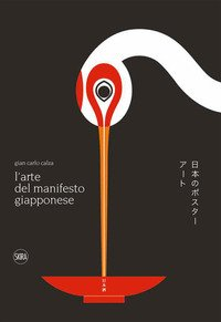 L'arte del manifesto giapponese