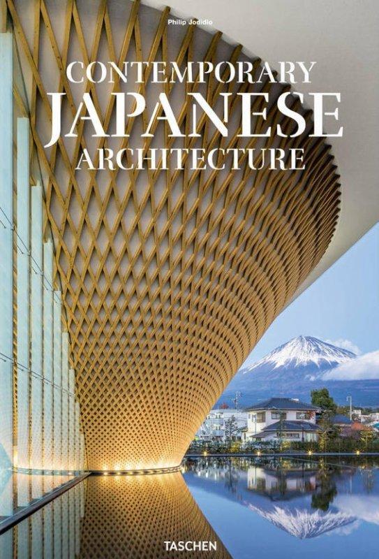 Contemporary japanese architecture. Ediz. italiana, spagnola e portoghese